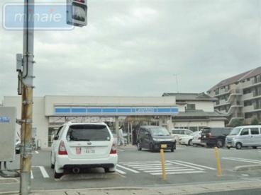 ローソン 船橋薬円台一丁目の画像1