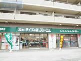 フォーエル船橋薬円台店