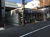 セブンーイレブン大阪柏里3丁目店