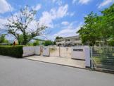 奈良市立認定こども園 鶴舞こども園