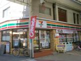 セブンーイレブン大阪三津屋店