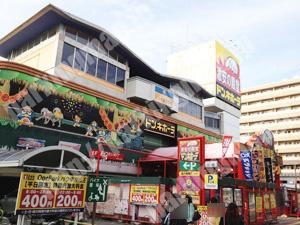 ドン・キホーテパウ中川山王店の画像1
