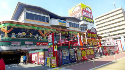 ドン・キホーテパウ中川山王店の画像2