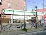 ファミリーマート福町二丁目店