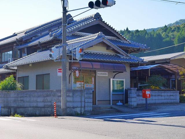 吐山簡易郵便局の画像