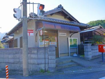 吐山簡易郵便局の画像2