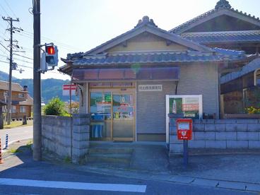 吐山簡易郵便局の画像5