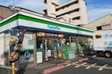 ファミリーマート大和田四丁目店