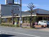 むさしの森珈琲 三ッ沢店