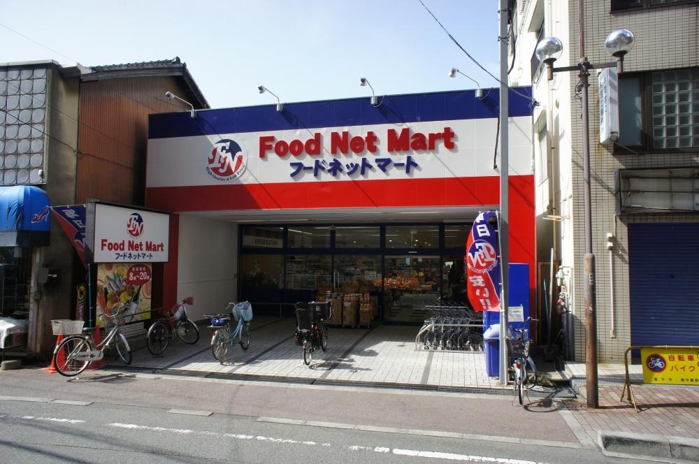 フードネットマート蛍池店の画像