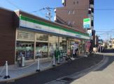 ファミリーマート・淡路四丁目店