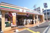 セブン−イレブン阪急下新庄駅前店