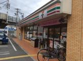 セブン−イレブン 大阪上新庄1丁目店