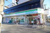 ファミリーマート豊里店