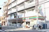 セブン−イレブン大阪小松2丁目店