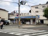 ローソン L 大阪経大北