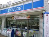 ローソン 東淀川瑞光