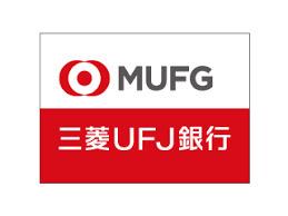 三菱東京UFJ銀行・鶴舞支店の画像1