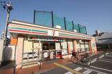 セブン−イレブン大阪今福東1丁目店