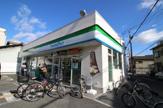 ファミリーマート 鶴見2丁目店