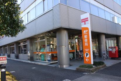 名古屋米浜郵便局の画像1