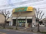 サーバ鶴見諸口店