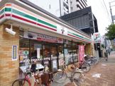 セブン−イレブン大阪新深江駅北店