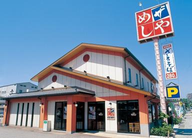 ザ・めしや名古屋上前津店の画像1