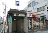 セブン−イレブン大阪新深江駅南店