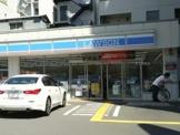 ローソン桜川駅前店