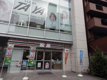 セブン−イレブン 大阪西心斎橋1丁目店の画像1