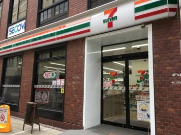 セブンーイレブン大阪淡路町4丁目店の画像1