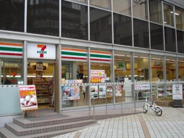 セブンイレブン・大阪堺筋本町店の画像1