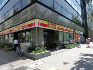 デイリーヤマザキ御堂筋本町店の画像1