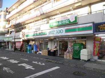 ローソンストア100久米川南口店の画像1