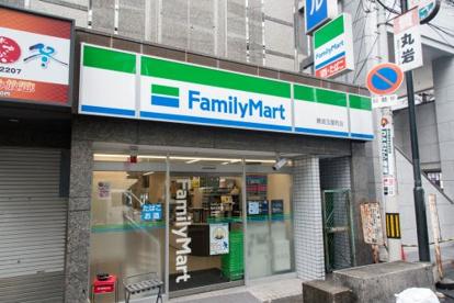 ファミリーマート 難波玉屋町店の画像1