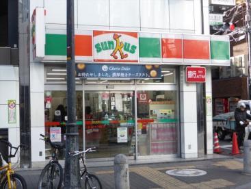 サンクスヨーロッパ通り店の画像1