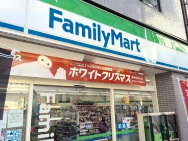 ファミリーマート大昌千日前店の画像1