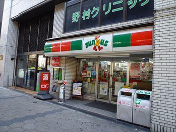 サンクス日本橋店の画像1