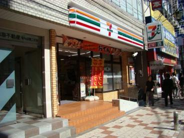 セブン−イレブン 大阪難波なんさん通店の画像1