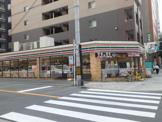 セブンイレブン・大阪谷町2丁目店