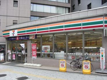セブンーイレブン大阪谷町3丁目店の画像1