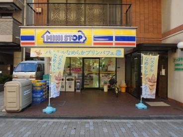 ミニストップ安堂寺町店の画像1