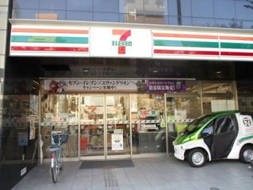 セブン−イレブン大阪谷町6丁目店の画像1