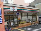 セブンーイレブン大阪本田3丁目店