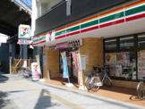 セブンーイレブン大阪南市岡3丁目店
