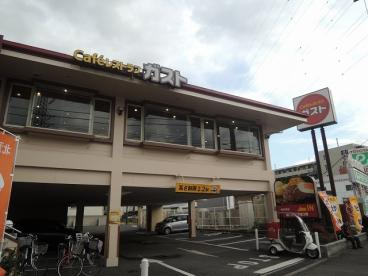 ガスト「南加瀬店」の画像1