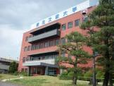 東北文教大学短期大学部