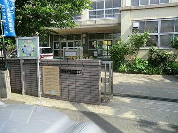 足立区立 加平小学校の画像2