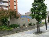 青井保育園